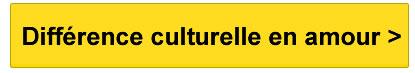 Différence culturelle en amour